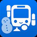 駅すぱあと 無料の乗換案内 - 時刻表・運行情報・バス経路検索 download