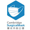 cambridgesurgicalmask