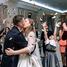 Wedding photographer Mariya Fraymovich (maryphotoart). Photo of 13.04.2018