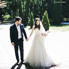 Wedding photographer Amalat Saidov (Amalat05). Photo of 23.05.2017