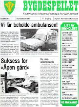 Photo: 1990-4 side 1