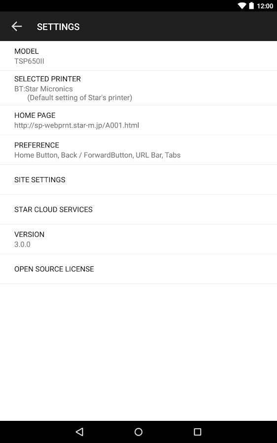 Star WebPRNT Browser- screenshot