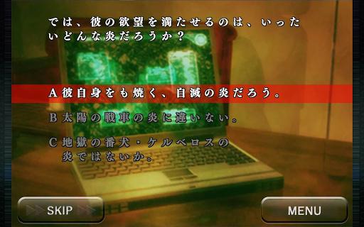 バロックシンドローム BAROQUE SYNDROME screenshot 12