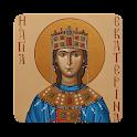 Акф. Екатерине великомученице icon