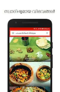 Kerala Recipes: Malayalam Cooking