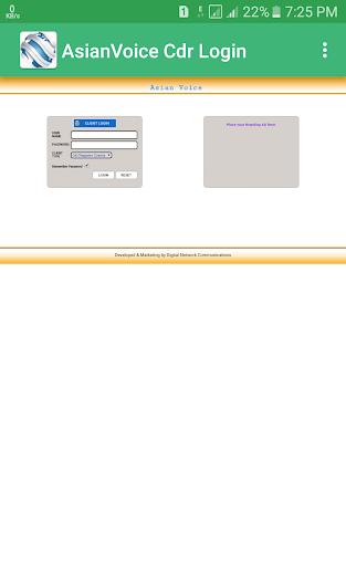 AsianVoice Cdr 1.4.0 screenshots 1