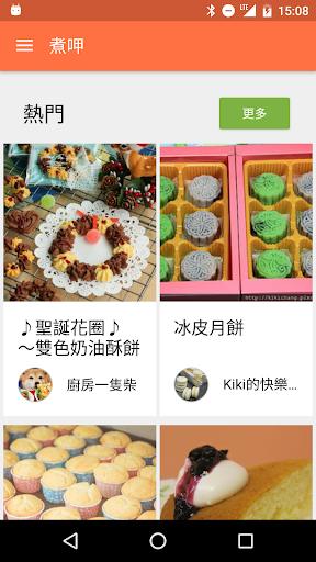 Lock Screen - 工具 - iPhone - appappapps.com 中文科技新聞資訊平台, 提供Apple, iPhone, iPad, Android 最新消息、實用教學 ...