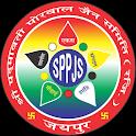 Porwal Jain Samaj icon