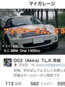 MINI  One 1400ccのカスタム事例画像 OG3(Akira)T.L.K&スマホ写真同好会さんの2018年10月14日02:16の投稿