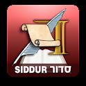 ArtScroll Smart Siddur סדור icon
