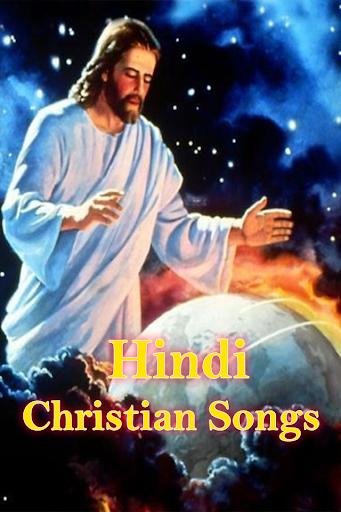 Hindi Christian Songs Offline