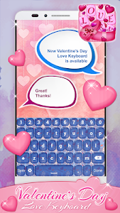 Valentine's Day Love Keyboard screenshot 4