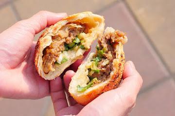 口樂胡椒餅