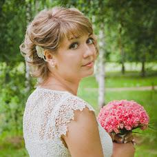 Wedding photographer Kseniya Sugakova (alykakseniya). Photo of 09.09.2015