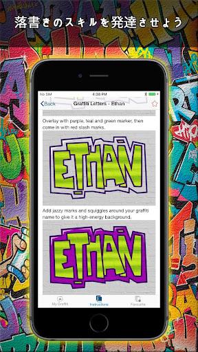 無料教育AppのHow To Draw Words In Graffiti|記事Game