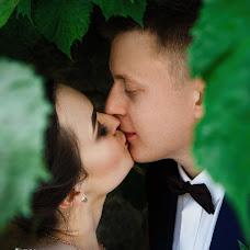 Wedding photographer Vasyl Travlinskyy (VasylTravlinsky). Photo of 27.09.2018
