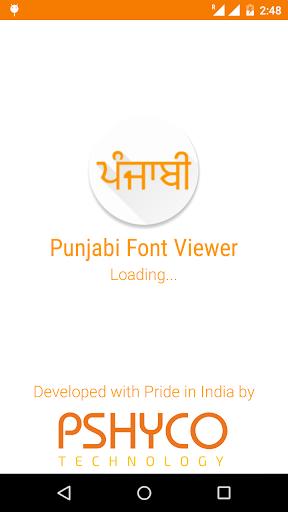 Punjabi Font Viewer