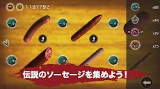 ソーセージレジェンド - オンライン対戦格闘ゲームのおすすめ画像3