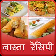 App Nasta Recipes (Hindi) APK for Windows Phone