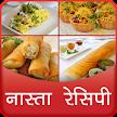 Nasta Recipes (Hindi) APK