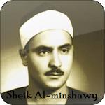 Quran Muhammad Al-minshawy Icon