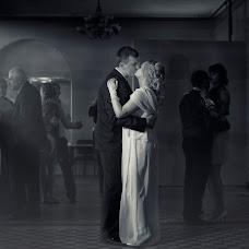Wedding photographer Pavel Kalenchuk (Yarphoto). Photo of 24.02.2018