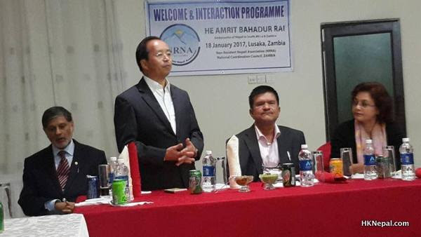 राजदूत राईको सम्मानमा एनआरएनए जाम्बियाद्वारा स्वागत कार्यक्रम