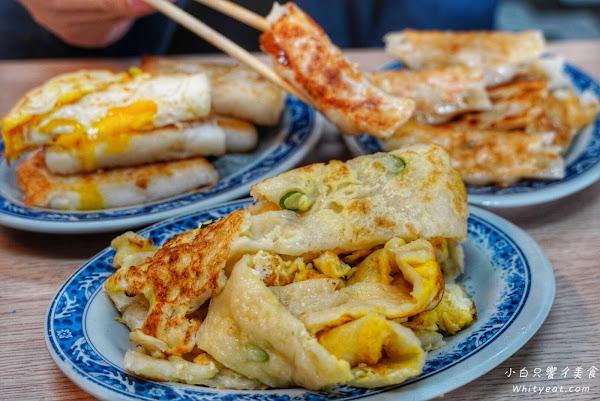 永康人氣傳統早餐店 天天都在排隊 粉漿蛋餅/蘿蔔糕20元 - 豆漿嫂豆漿店