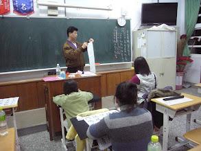 Photo: 20110323書法藝術欣賞與創作006