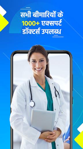 Aayu | Consult Doctors and Order Medicines Online screenshot 1