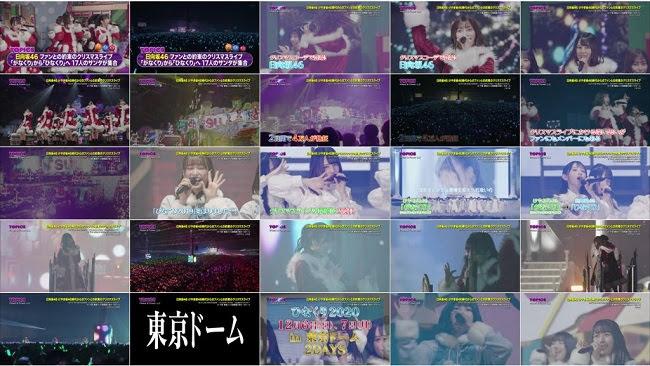 191222 (720p+1080i) Japan Countdown (Hinatazaka46 Part)