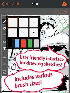 MangaName/ Draw draft of comic v1.8
