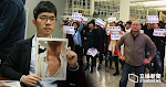 羅冠聰機場遇襲案 四「愛國」兇徒上訴失敗即時入獄 犯人欄高呼「中國共產黨萬歲」