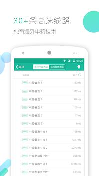 快帆-海外华人听国内音乐看视频玩游戏的中国VPN工具