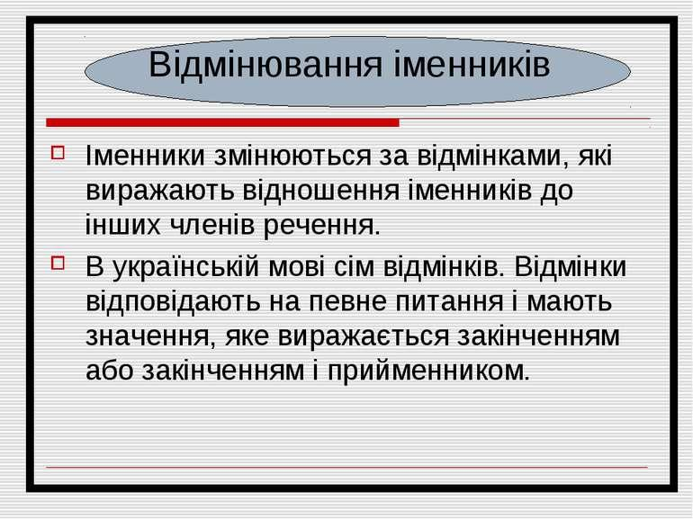 http://svitppt.com.ua/images/8/7534/770/img8.jpg