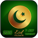 EID MUBARAK 2016! icon