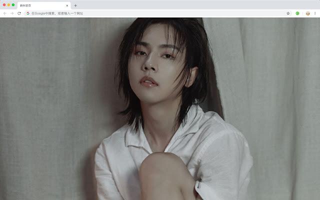 Zhou Rui New Tab Page Custom Wallpaper HD