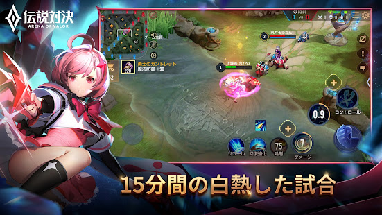 Mod Game 伝説対決 -Arena of Valor- for Android