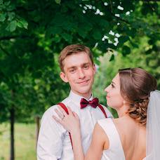 Wedding photographer Mariya Kostina (MashaKostina). Photo of 09.08.2017