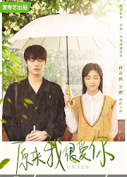 Crush China Web Drama