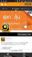 Screenshot of Buzzebees