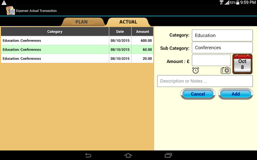 玩免費財經APP|下載eZ Budget Planner(試行) app不用錢|硬是要APP