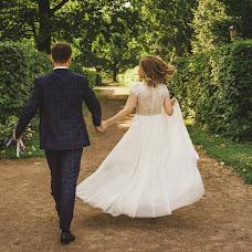 Wedding photographer Anna Zaletaeva (zaletaeva). Photo of 08.08.2018