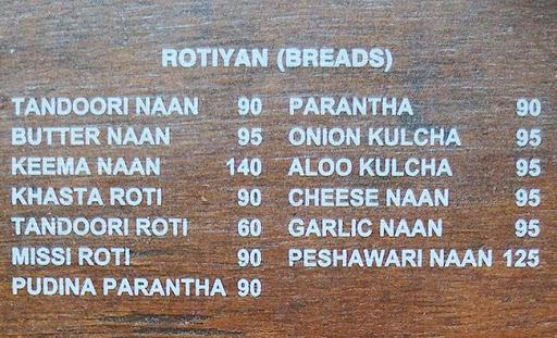 Zaffran menu 5