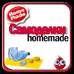 Homemade Icon