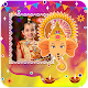 Ganesh Chaturthi Photo Frames APK