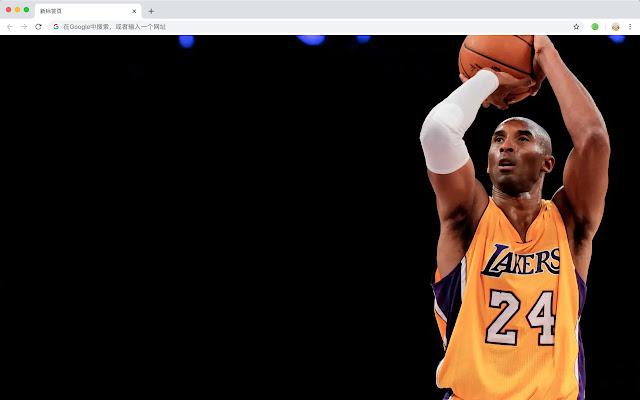 Kobe Bryant HD New Tabs Popular NBA Themes