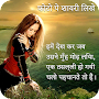Photo Par Shayari Likhe APK icon
