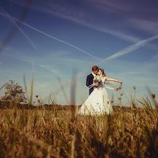 Wedding photographer Rado Cerula (cerula). Photo of 23.10.2018