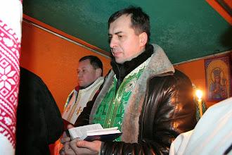 Photo: Під час Божественної Літургії у наметі